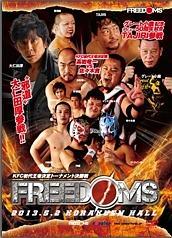 FREEDOMS KFC初代王者決定トーナメント決勝戦」 のサムネイル画像