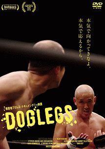 DOGLEGS のサムネイル画像
