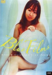 BLUE FILMS Vol.1~恋ノハナシ~ のサムネイル画像