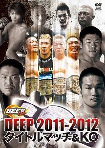 DEEP タイトルマッチ&KO 2012 のサムネイル画像