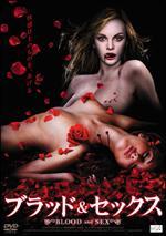 ブラッド&セックス のサムネイル画像