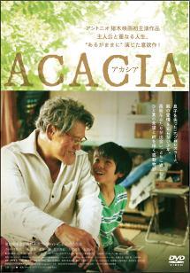 ACACIA -アカシア - のサムネイル画像