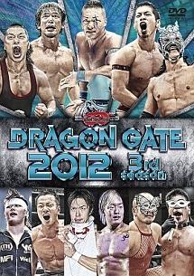DRAGON GATE 2012 3rd season のサムネイル画像