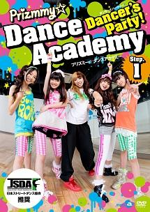 Dancer's Party! Prizmmy☆ Dance Academy Step.1 のサムネイル画像