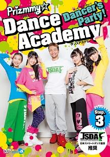Dancer's Party! Prizmmy☆ Dance Academy Step.3 のサムネイル画像