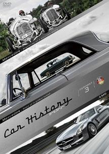 Car History GERMANY 3 のサムネイル画像