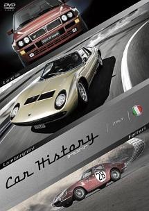 Car History ITALY のサムネイル画像