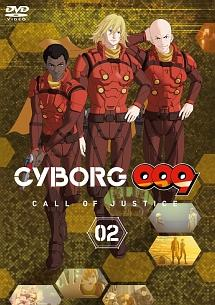 Cyborg 009: Call of Justice 第2章 のサムネイル画像