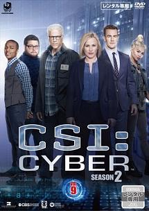 CSI:サイバー 2 のサムネイル画像