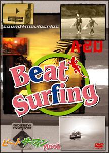 ビート サーフィン Beat Surfing Mook のサムネイル画像