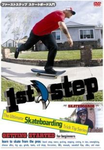 1st step Skateboarding for beginners (ファーストステップ スケートボード入門) のサムネイル画像