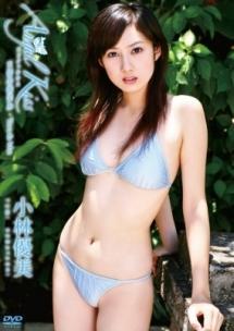 Angel Kiss 小林優美 ~天使の微笑み~ のサムネイル画像