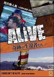 ALIVE <奇跡の生還者達> シーズン1 9 死の無人島~幻想の楽園 決死のサバイバル~ のサムネイル画像