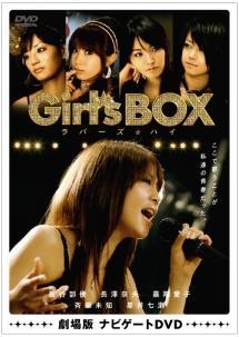 Girl's BOX ラバーズ・ハイ ~劇場版ナビゲートDVD~ のサムネイル画像