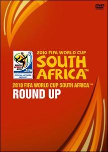 FIFA ワールドカップ 2010 南アフリカ オフィシャル 大会のすべて≪総集編≫ のサムネイル画像