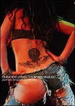 ALL JAPAN REGGAE DANCERS ONE AND G JAPAN TOUR2005 IBARAKI のサムネイル画像