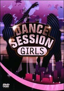 DANCE SESSION GIRLS HIP HOP のサムネイル画像