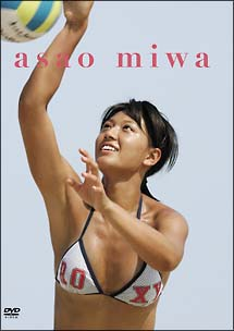 asao miwa のサムネイル画像