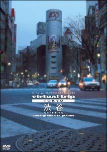 CITY VIEW virtual trip TOKYO 渋谷 underground to ground のサムネイル画像