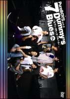 7Dummy's Blues. ~セブン・ダミーズ・ブルース~ のサムネイル画像