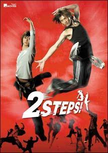 2STEPS! のサムネイル画像
