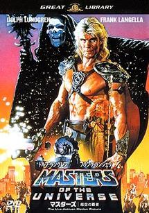 マスターズ 超空の覇者 のサムネイル画像