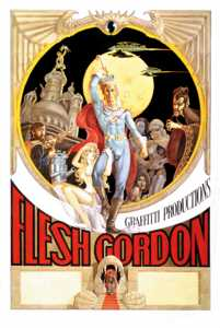 フレッシュ・ゴードン のサムネイル画像