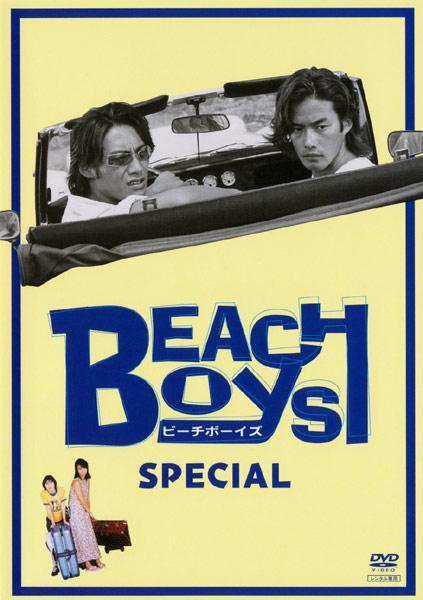 Beach Boys スペシャル のサムネイル画像
