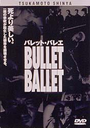 BULLET BALLET のサムネイル画像