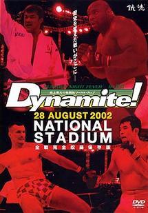 Dynamite! のサムネイル画像