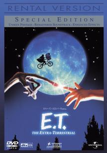 E.T. (2002) のサムネイル画像