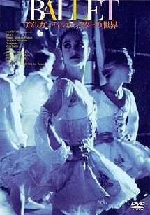 BALLET アメリカン バレエ シアターの世界 のサムネイル画像