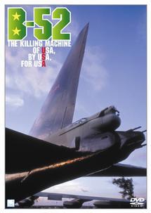 B-52 のサムネイル画像