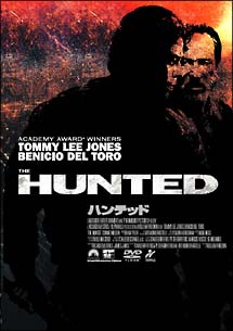 ハンテッド THE HUNTED のサムネイル画像
