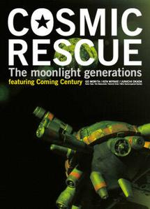 COSMIC RESCUE -The Moonlight Generations - のサムネイル画像