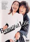 Beautiful Life のサムネイル画像
