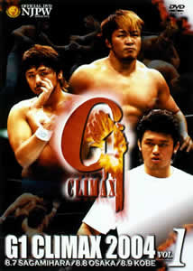 G1 CLIMAX 2004 Vol.1 のサムネイル画像