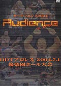 Audience 2004 のサムネイル画像
