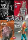 DVDウルトラシリーズ トライアル・エディション のサムネイル画像