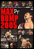 DDTプロレス Vol.13 MAX BUMP 2005 -2005年5月4日後楽園ホール大会 - のサムネイル画像