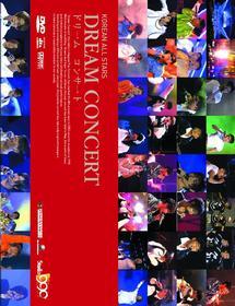 Dream Concert 1 のサムネイル画像