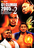 G1 CLIMAX 2005 2 のサムネイル画像