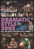 DDTプロレス Vol.17 DRAMATIC STYLE -2005年8月28日後楽園ホール大会 - のサムネイル画像
