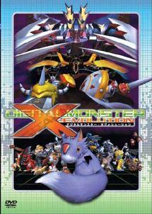 DIGITAL MONSTER X -EVOLUTION のサムネイル画像