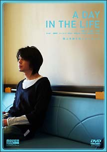 A DAY IN THE LIFE のサムネイル画像