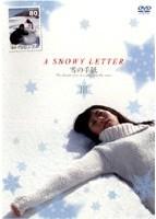 A SNOWY LETTER -雪の手紙 - のサムネイル画像