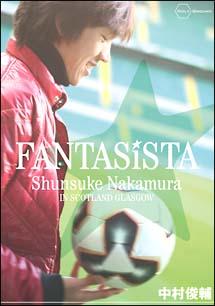 FANTASISTA Shunsuke Nakamura IN SCOTLAND GLASGOW のサムネイル画像