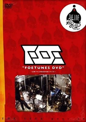 FOETUNES DVD~雷舞@FREEDOMスタジオ~ のサムネイル画像
