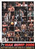 DDTプロレス MAX BUMP 2006 -2006.5.4 in 後楽園ホール のサムネイル画像