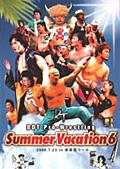 DDTプロレス Summer Vacation 6 -2006.7.23 in のサムネイル画像